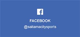公益財団法人 さいたま市体育協会 facebookページ